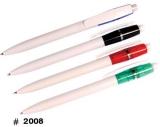 ปากกา PNP1_#2008