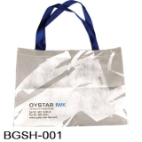 กระเป๋าผ้า ถุงผ้า BGSH-001