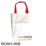 กระเป๋าผ้า ถุงผ้า BGSH-006