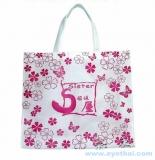 กระเป๋าผ้า ถุงผ้า BGPD-000334