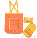 กระเป๋าผ้า ถุงผ้า BGPD-000335