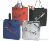 กระเป๋าผ้า ถุงผ้า BGPD-000338