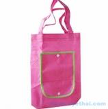 กระเป๋าผ้า ถุงผ้า BGPD-000341