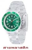 นาฬิกาข้อมือแบบเข็ม WTH_1868-CSR-เขียว-S-194