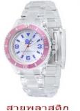 นาฬิกาข้อมือแบบเข็ม WTH_1868-CSR-ชมพูอ่อน-S-194