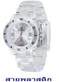 นาฬิกาข้อมือแบบเข็ม WTH_1868-CSR-เทา-S-194