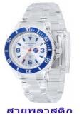 นาฬิกาข้อมือแบบเข็ม WTH_1868-CSR-น้ำเงินS-194