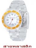นาฬิกาข้อมือแบบเข็ม WTH_1868-CSR-เหลือง-S-194
