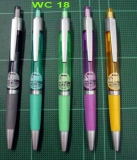 ปากกาพลาสติก
