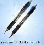ปากกาพลาสติก 3 ไส้
